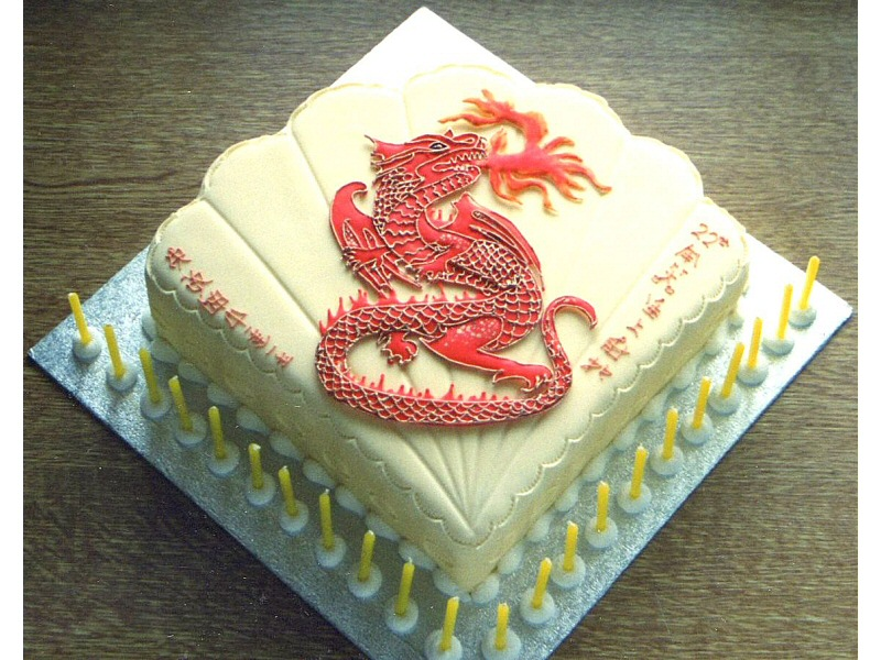 Chinese Dragon - Fan shaped cake adorned with a chinese dragon and writing for Scott, Preston